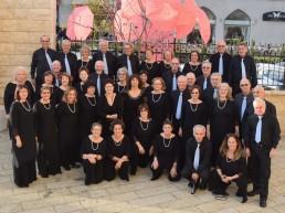 Der Tivon Israel Chamber Choir wurde 1974 gegründet und besteht derzeit aus 45 Sängern aus Kiryat Tivon und Umgebung, im Norden Israels.
